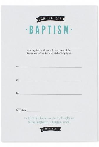 Certificate of Baptism AP