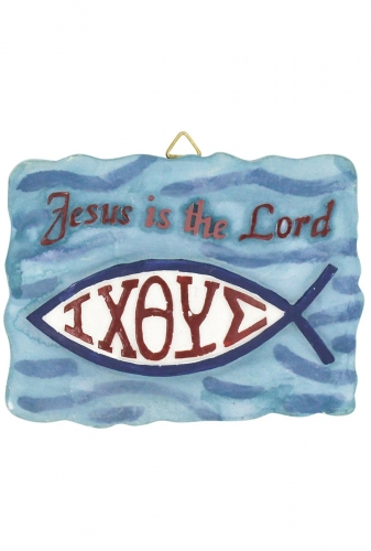Wall hanging Jesus is the Lord 95mm high and 130mm wide