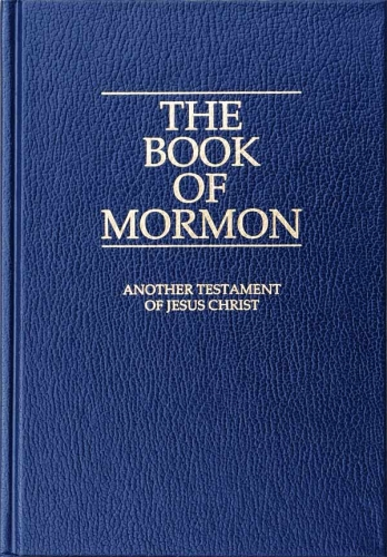 The Book of Mormon. Another Testament of Jesus Christ (Used)