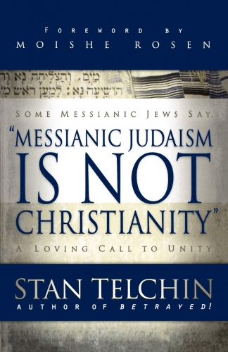 Messianic Judaism is not Christianity. A Loving Call to unity (Used)