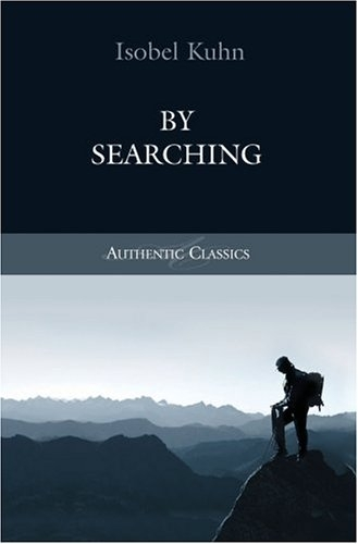 By Searching (Used)
