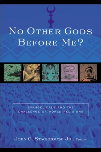 No Other Gods Before Me? (Used)