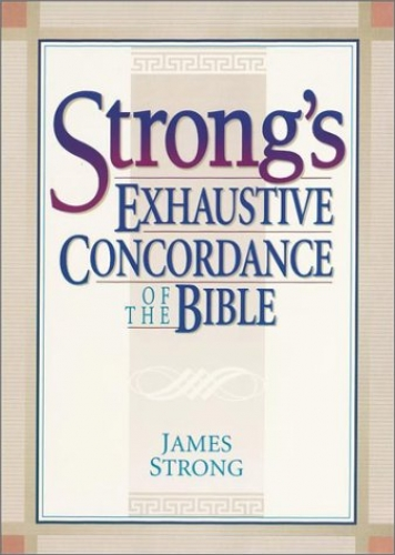 Strong's Exhaustive Concordance (Used)