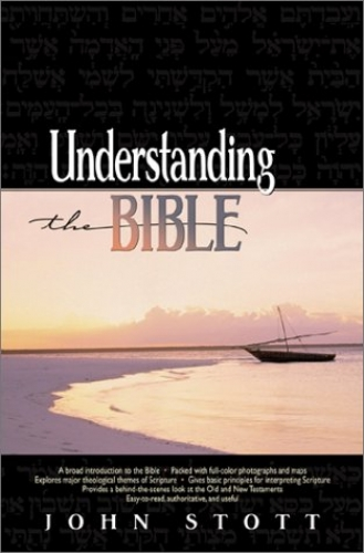 Understanding the Bible (Used)