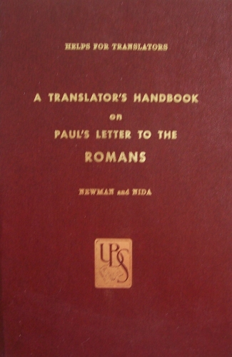 A Translators Handbook on Paul's Letter to the Romans (Used)